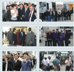 SINO VEHICLE &EQUIPMENT COMPANY LTD
